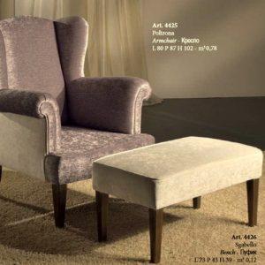 Fotelja i tabure - CN-233